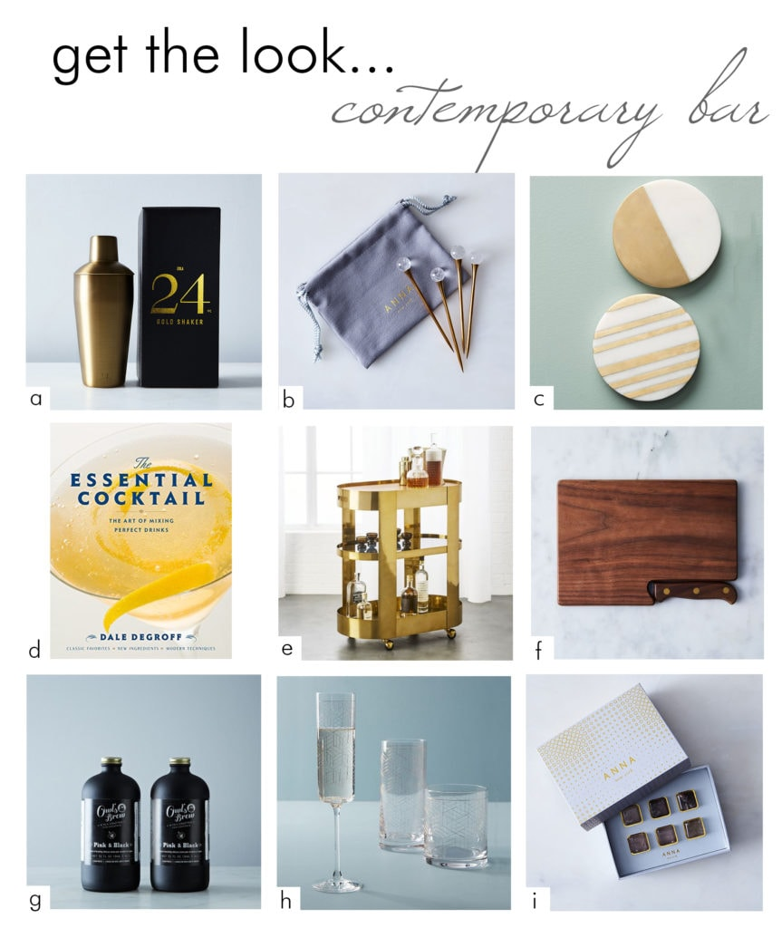 get the look - contemporary bar - darci hether new york